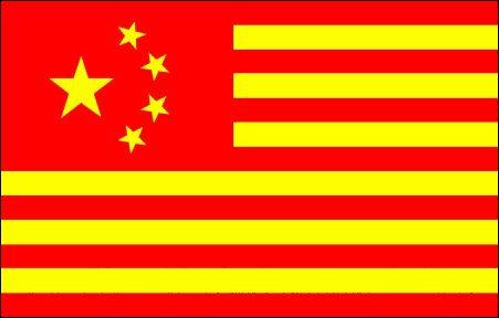 Sino_american